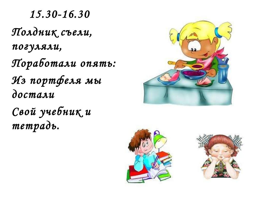 hello_html_78e15970.jpg