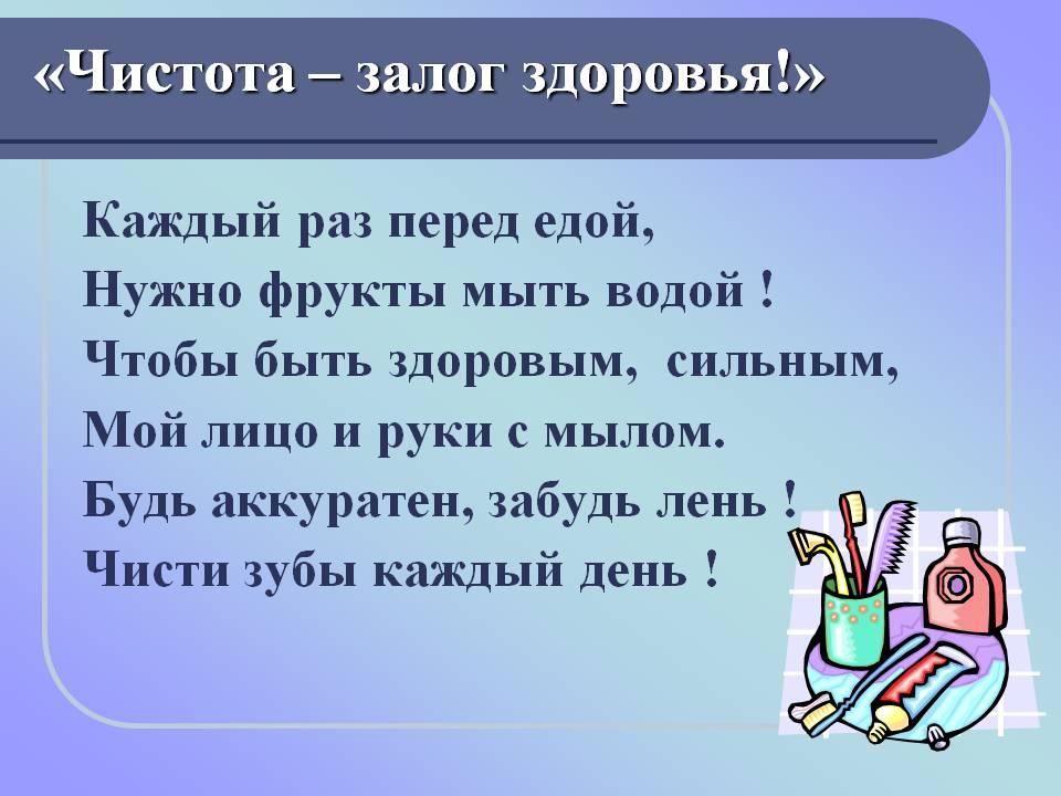 hello_html_m13a0dbc2.jpg
