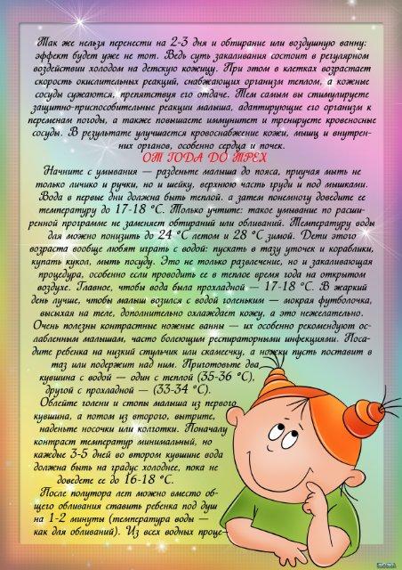 hello_html_m2adc6a09.jpg