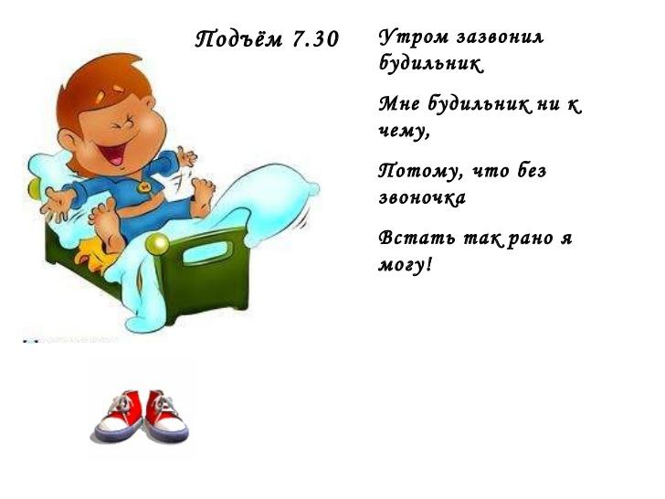 hello_html_m31f37a47.jpg