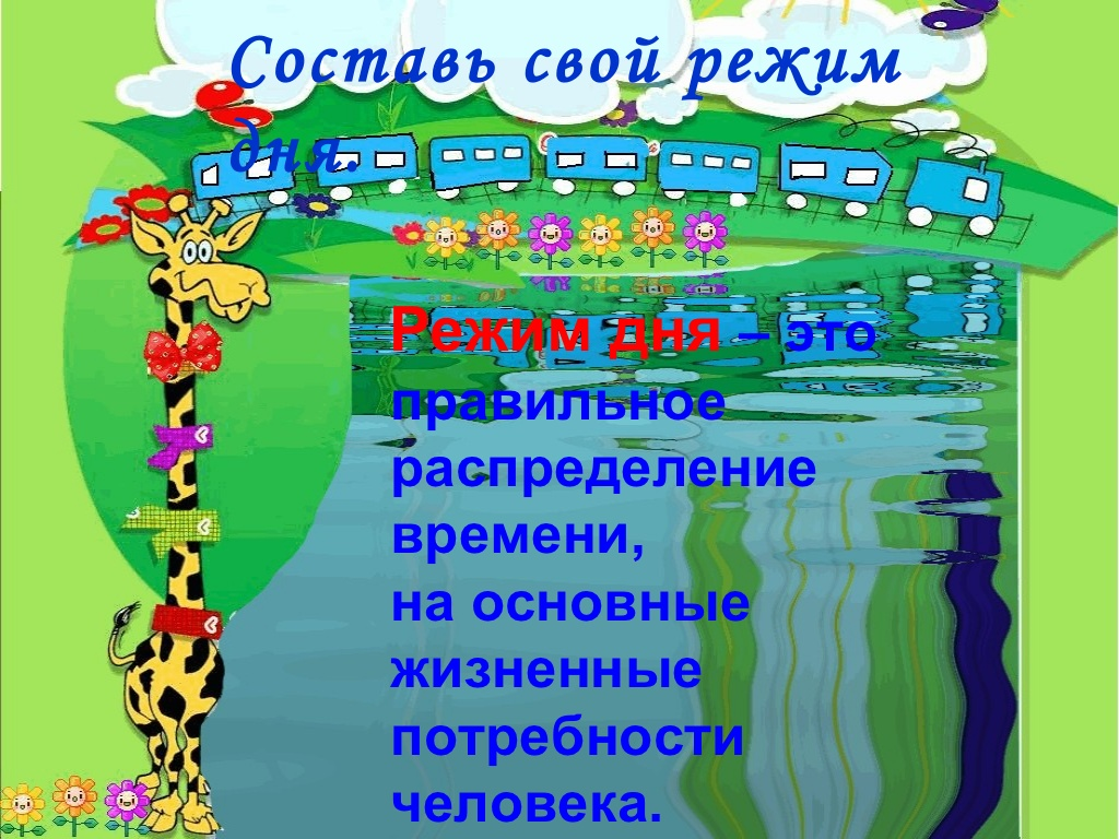 hello_html_m78cb9320.jpg