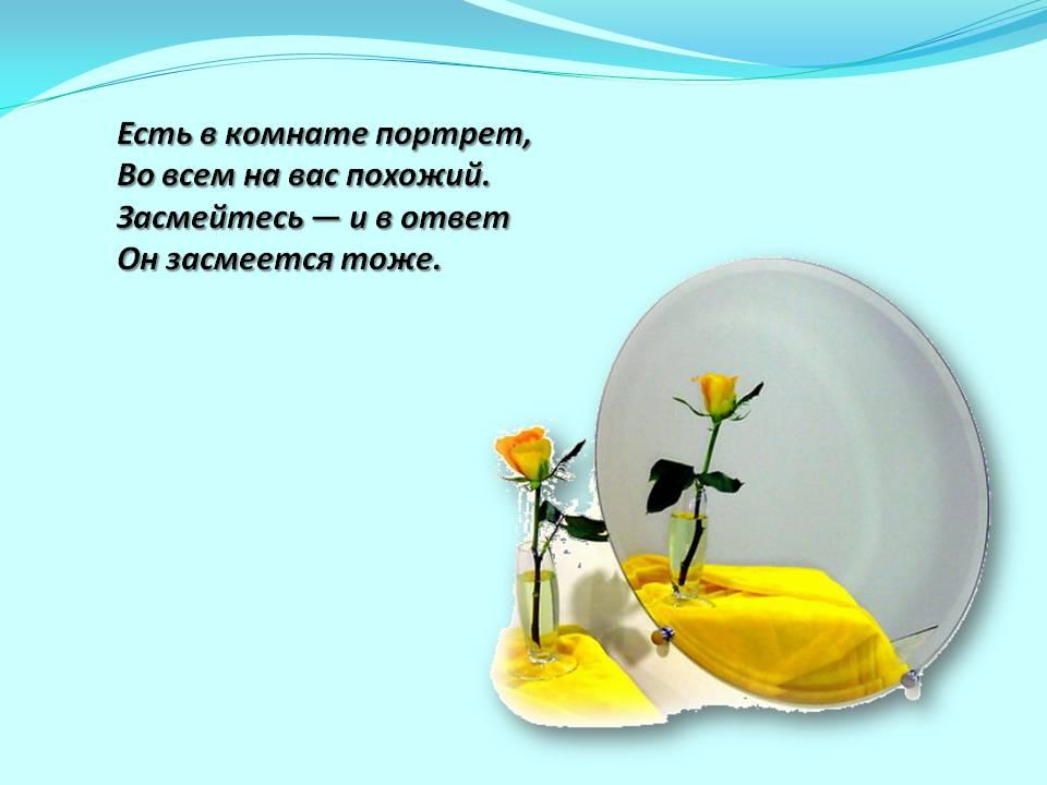 hello_html_m9f86322.jpg