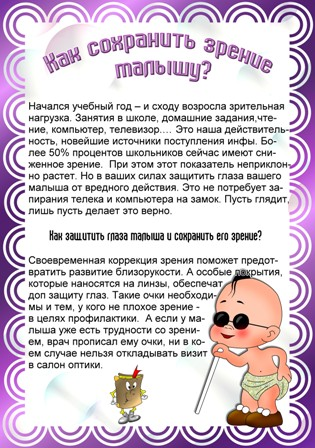 hello_html_3e38785e.jpg