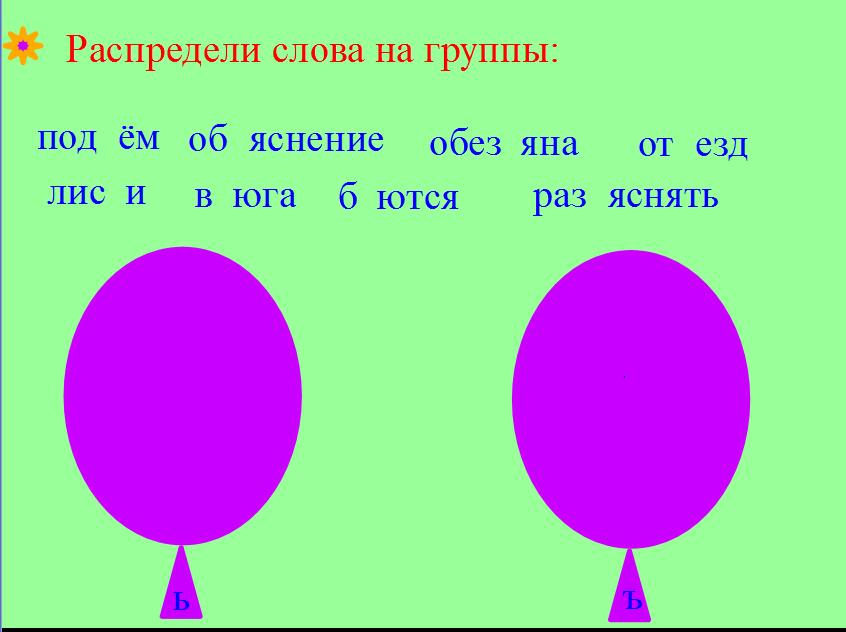 hello_html_1fb86d40.png