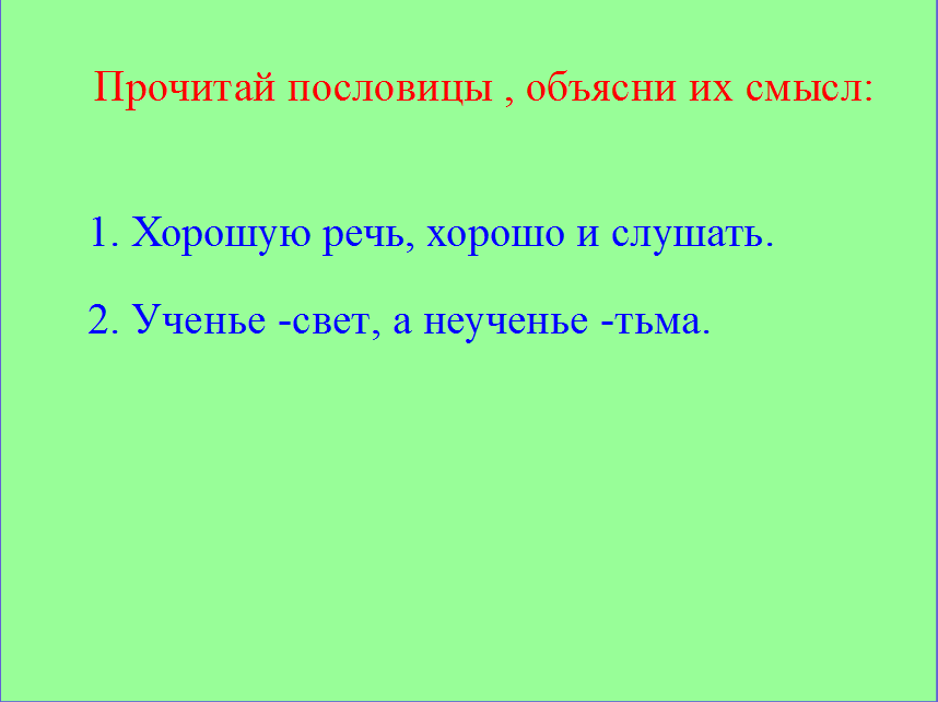 hello_html_m29916511.png