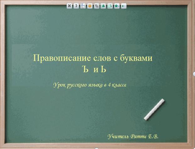 hello_html_m2ae33b4f.png
