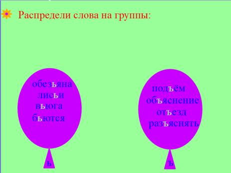 hello_html_m457fd39f.png