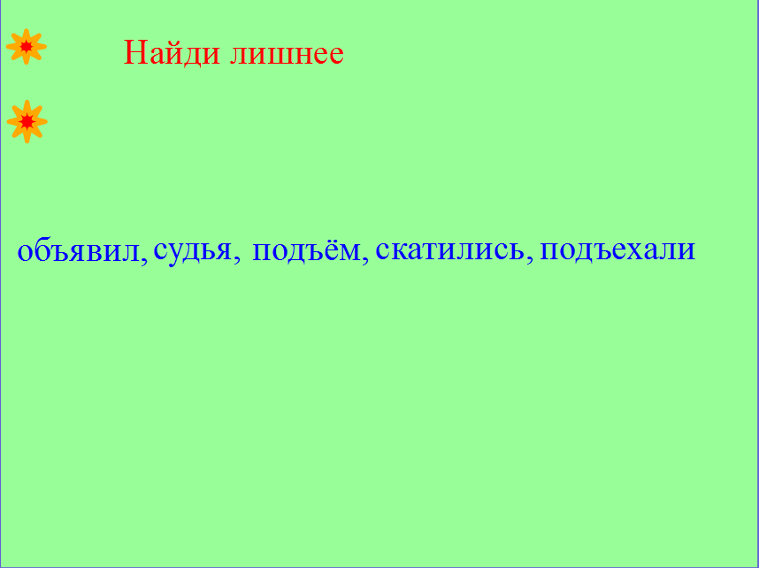 hello_html_m748ad06a.png