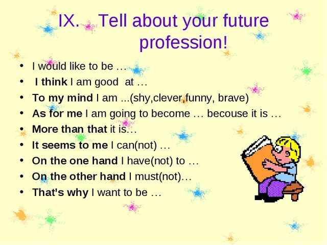 Tell about your future profession! I would like to be … I think I am good at...