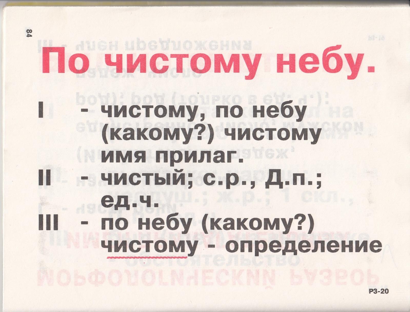hello_html_m596cc690.jpg