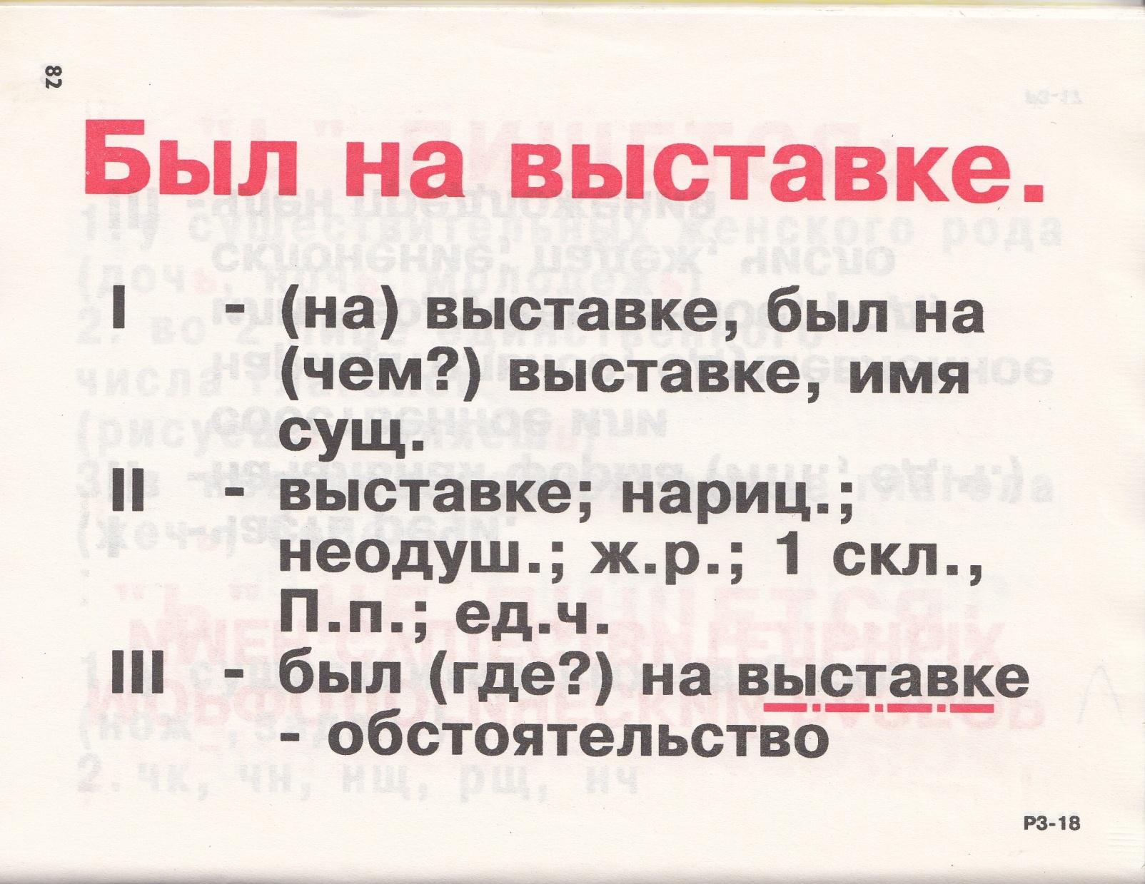 hello_html_m5b5f9447.jpg