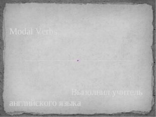 Выполнил учитель английского языка Кузнецова Ольга Гафуровна 14.04.2016 Moda
