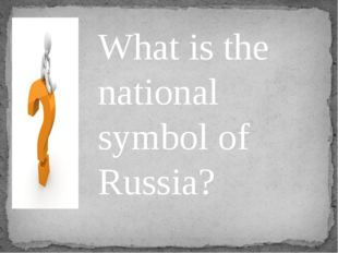 What is the national symbol of Russia?