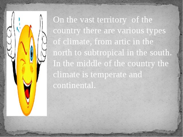On the vast territory of the country there are various types of climate, from...