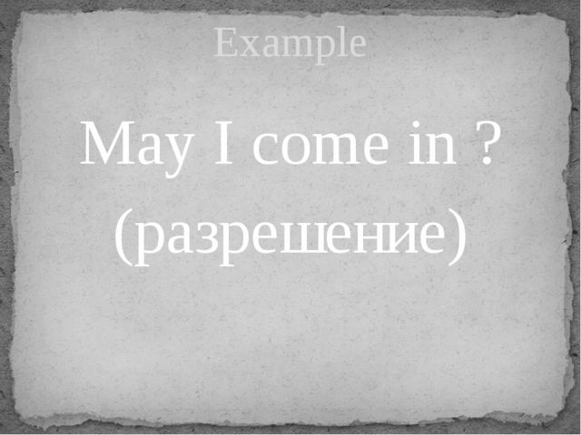 May I come in ? (разрешение) Example