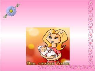 Конкурс «Запеленай куклу»
