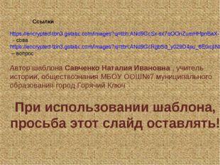 https://encrypted-tbn3.gstatic.com/images?q=tbn:ANd9GcSx-sx7qOOnZumHHpnBaX-PV