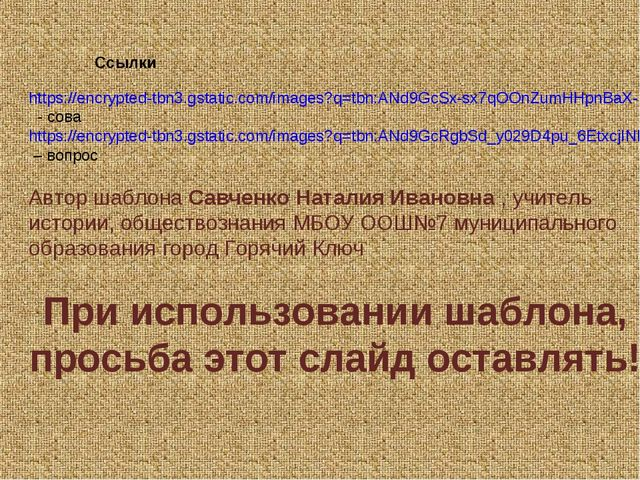 https://encrypted-tbn3.gstatic.com/images?q=tbn:ANd9GcSx-sx7qOOnZumHHpnBaX-PV...