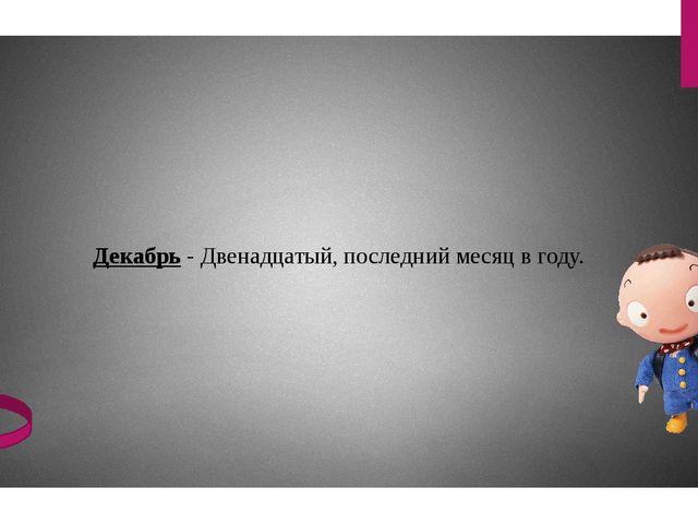 машина Лексическое значение В литературе Задание