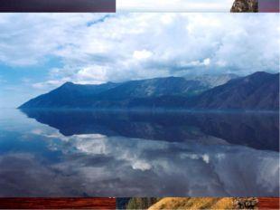Байка́л— озеро тектонического происхождения в южной части Восточной Сибири,