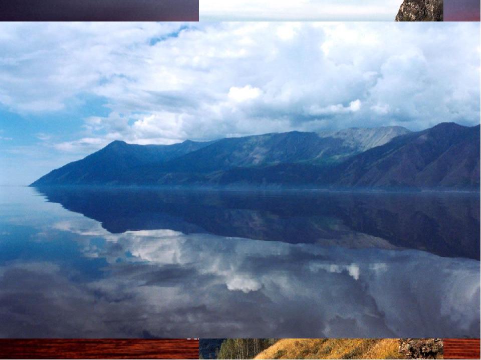 Байка́л— озеро тектонического происхождения в южной части Восточной Сибири,...