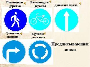Въезд запрещен Знак водителей стращает, Въезд машинам запрещает! Не пытайтесь