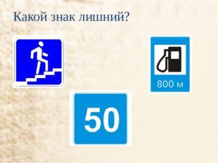 Ресурсы http://olesya--emelyanova.narod.ru/index-stihi-dorozhnye_znaki.html h