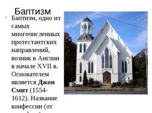 Баптизм Баптизм, одно из самых многочисленных протестантских направлений, воз