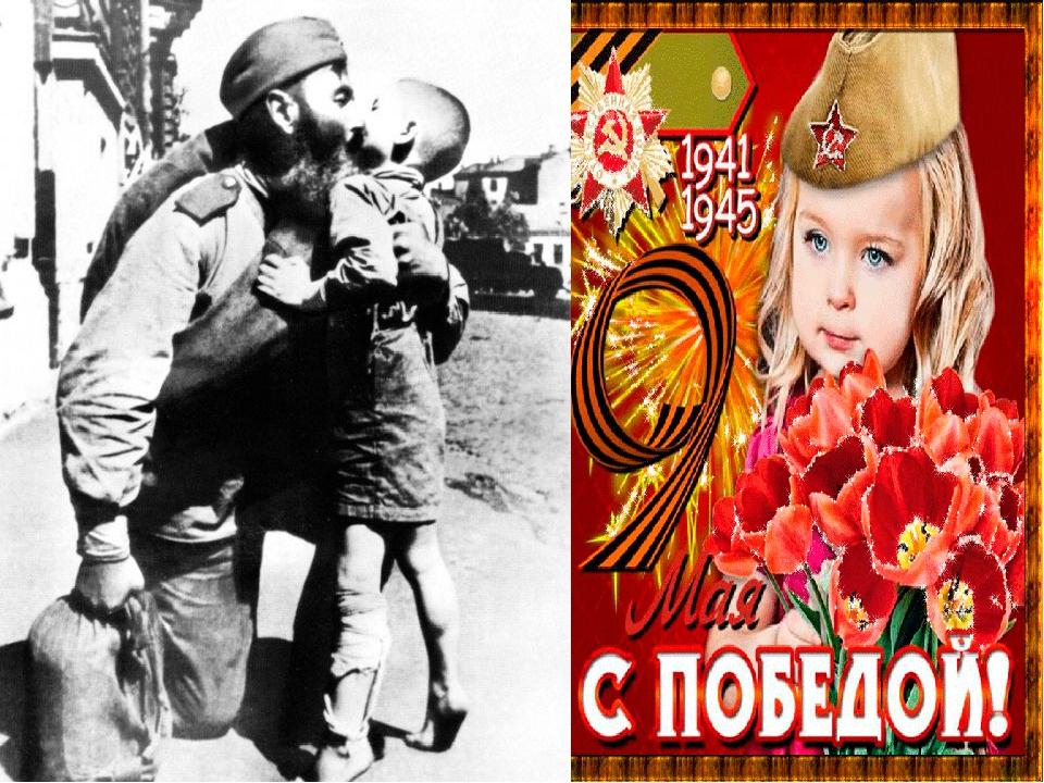 солдат и дети