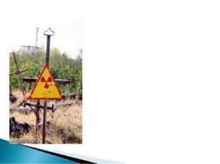 26 апреля 1986 года в 1 час 24 минуты на 4-ом энергоблоке Чернобыльской АЭС