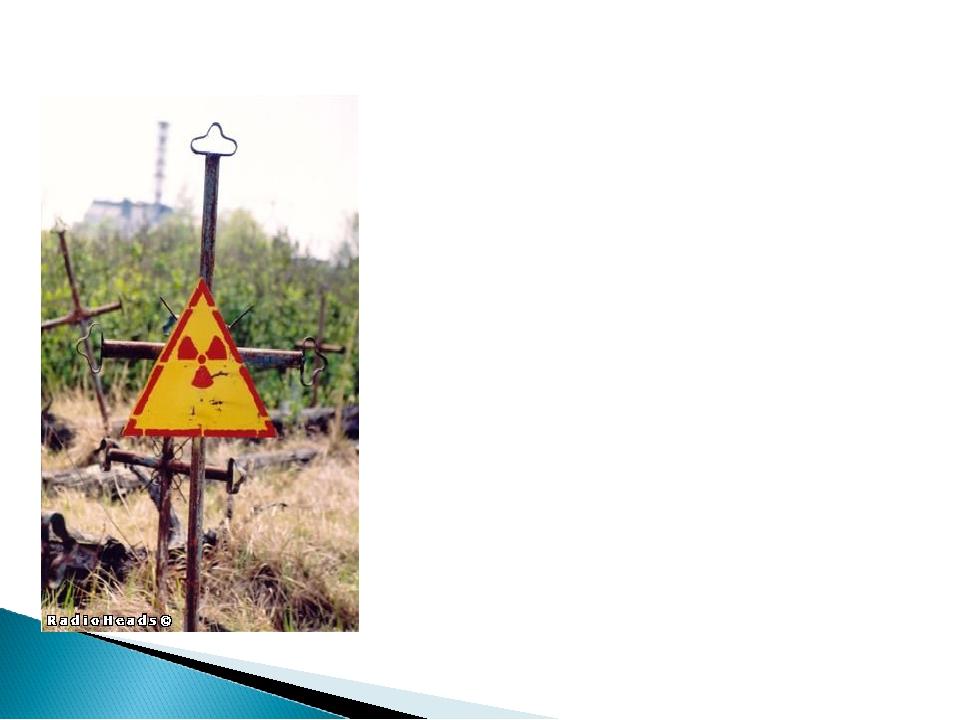 26 апреля 1986 года в 1 час 24 минуты на 4-ом энергоблоке Чернобыльской АЭС...