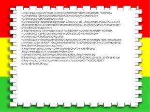 1.http://www.bing.com/images/search?q=%D0%BF%D0%B4%D0%B4+%D0%BA%D0%B0%D1%80%D