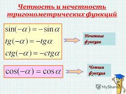 hello_html_m5c97809c.jpg