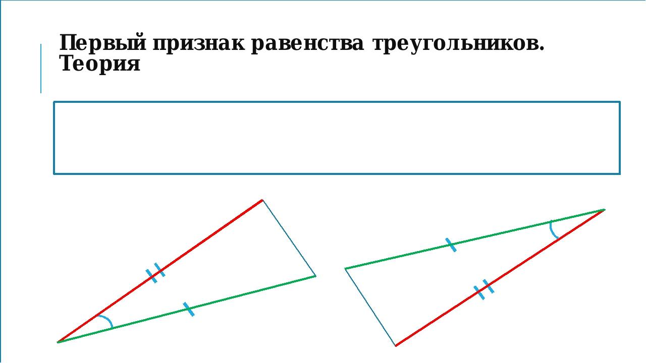 Задача Отрезки NM и HD пересекаются в точке K и делятся в ней пополам. Соедин...
