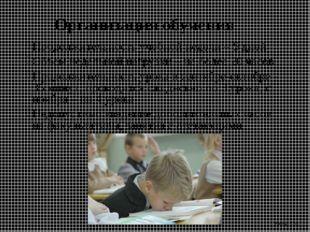 Организация обучения Продолжительность учебной недели – 5 дней Объем недельно