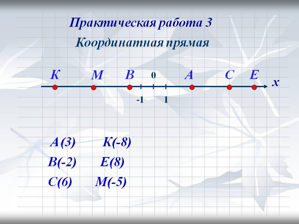 hello_html_m329b858c.jpg