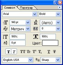hello_html_2ce10844.jpg