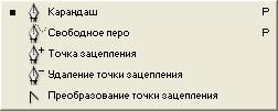 hello_html_5183631.jpg