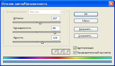 hello_html_m4a6dd58e.jpg
