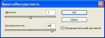 hello_html_m4ac7601a.jpg