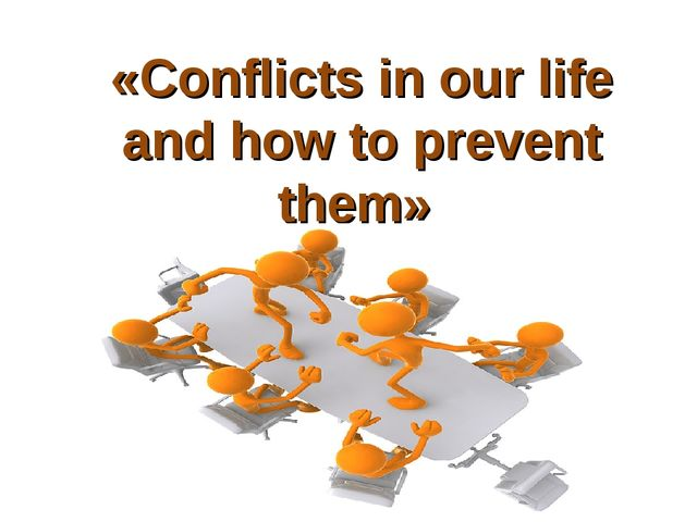 «Conflicts in our life and how to prevent them»