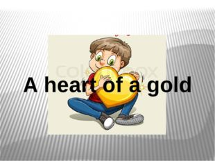 A heart of a gold