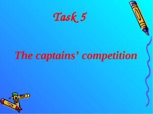 Task 5 The captains' competition