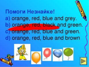 Помоги Незнайке! a) orange, red, blue and grey. b) orange, red, black and gre