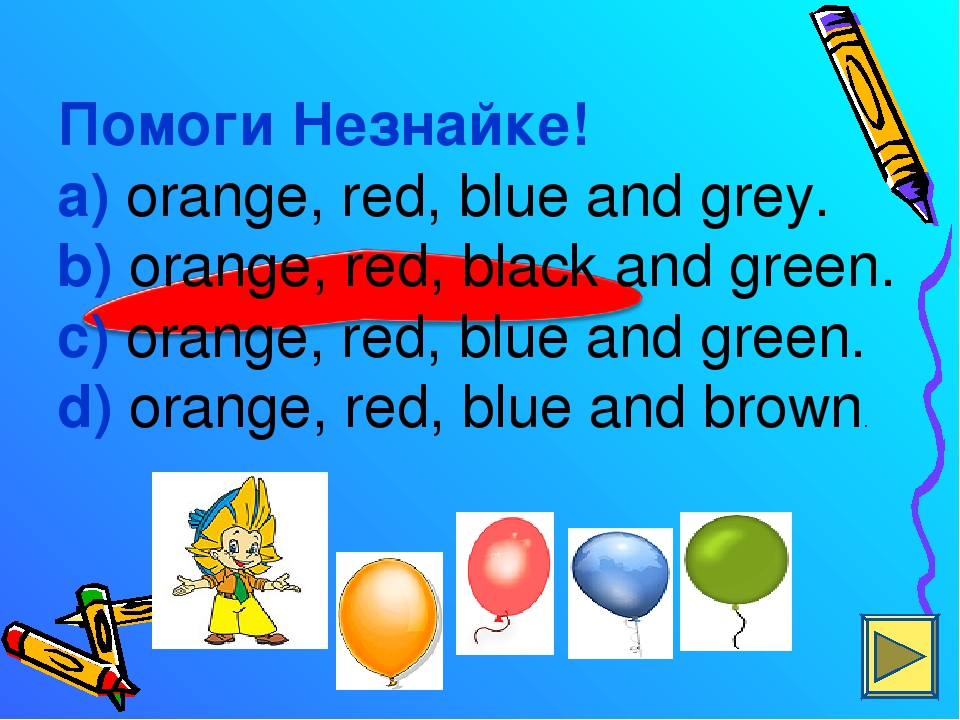 Помоги Незнайке! a) orange, red, blue and grey. b) orange, red, black and gre...