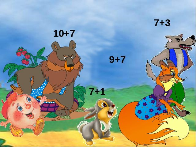 10+7 7+1 9+7 7+3