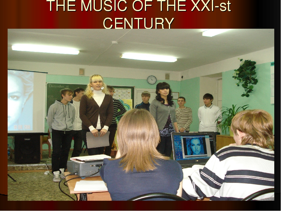 THE MUSIC OF THE XXI-st CENTURY