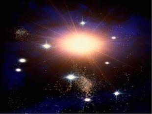 Қызығушылығын ояту Жылт-жылт етіп төбемде, Түсе алмай тұр төменге. ( Жұлдыз)