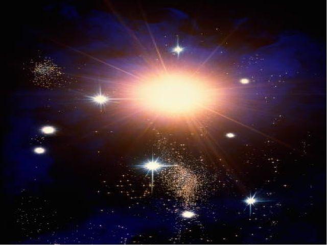 Қызығушылығын ояту Жылт-жылт етіп төбемде, Түсе алмай тұр төменге. ( Жұлдыз)...