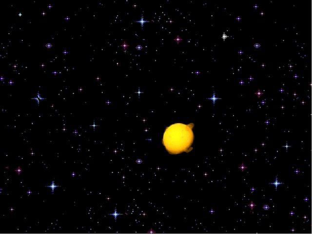 2. Жерге ең жақын жұлдыз А) Ай Ә) Күн Б) Шолпан В) Марс